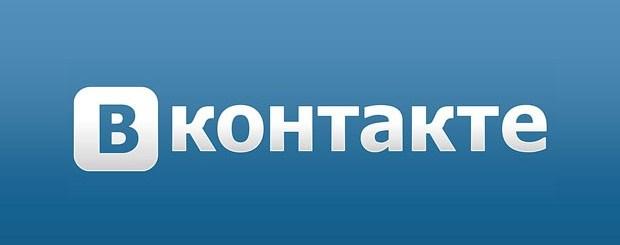 скрытая ссылка вконтакте