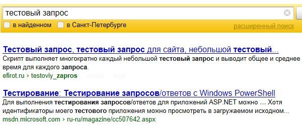 Как сделать скриншот страницы в Google Chrome 20